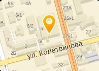 ООО СТАЛЬИНВЕСТ, ТК