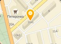 САРД ООО