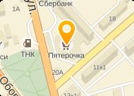 ООО ЭНЕРГООЙЛСЕРВИС
