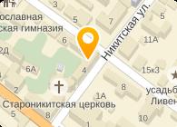 ВИПТАН ТД
