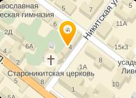 ИНТЕРПРОК ООО