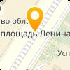 ООО ГИПС ТРЭЙД