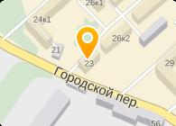 ТРАНСЭКСП ООО