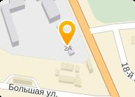 ГЕРМЕС-ПРОФИ