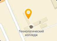 УРАЛ-ЛАДА ОАО