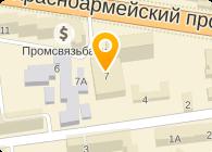АВТОМАТИКА-МАРКЕТ ООО