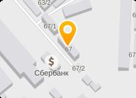 ТГСМ ООО