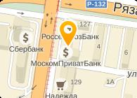 ООО ЭЛЕКТРОТЕХНИКА И ИНСТРУМЕНТ, КОМПАНИЯ