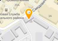 МТМ ООО - ЭХЗ ЗАО