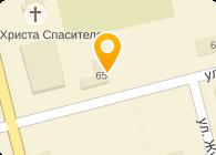 ЦЕНТР ГИДРОМЕТЕОРОЛОГИИ ЗАПАДНО-КАЗАХСТАНСКОЕ ДГП
