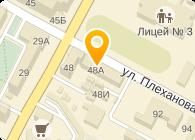 Служба приема граждан по Пролетарскому району