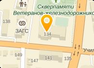 ДВОРЕЦ КУЛЬТУРЫ ЖЕЛЕЗНОДОРОЖНИКОВ ИМ. В. И. ЛЕНИНА