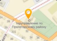 ПРОЛЕТАРСКИЙ РАЙОННЫЙ СУД Г. ТУЛЫ
