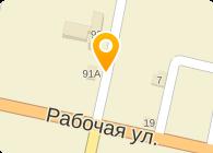 ГРУППА-ПРЕЗЕНТ