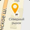 ФГУП  Экспериментальный сыродельный завод