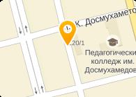 УРАЛ-ВАГОН