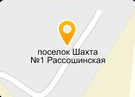 ООО МАГИСТРАЛЬ