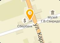 СБ РФ № 8596/135 ФАТЕЖСКОЕ