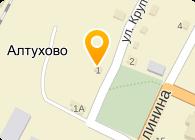 БРЯНСКШИФЕР, ОАО