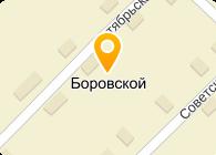 ШАРЬИНСКИЙ ЛЬНОЗАВОД