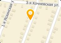 ШУЙСКИЙ МЕТАЛЛОЗАВОД, ООО