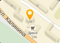 МУП МАГАЗИН-33