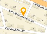 ООО ДЕРБЕНТ