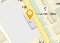 "АО ЛВЗ ""Ярославский"""