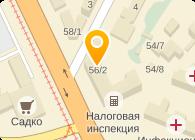 ШКОЛА-МАРКЕТ
