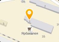 ЭКСПРЕСС-УПАКОВКА