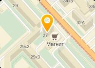 СТАРЛОК (СТАР ЛОК-5)
