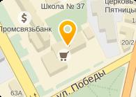 ООО АКВА ЛАНДШАФТ СЕРВИС