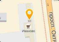 ООО АЛЬТАСЕРВИС