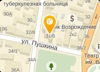 СПЕКТР-ТВ