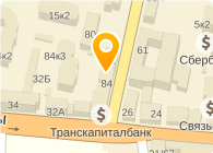 ООО РИКО-ЭКСПРЕСС