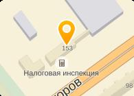 ООО СМАЙЛ
