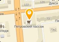 ЖЕЛАНИЕ САЛОН