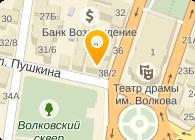 МОДЕРН-95