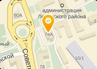 ЯШЗ ПАРИКМАХЕРСКАЯ КОММЕРЧЕСКО-ТОРГОВОГО