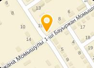 АВТОБУСНЫЙ ПАРК № 1 ОАО