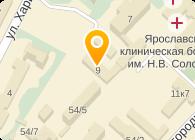 СУДЕБНО-МЕДИЦИНСКОЙ ЭКСПЕРТИЗЫ БЮРО