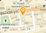 У ДВУХ ЛИП ПИВНОЙ БАР ЦЕНТР