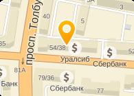 ФГУК ЧИСТЫЙ ЗВУК