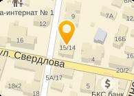 ПЛУТОН-ЭЛЕКТРО