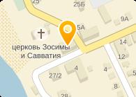 ООО ФОРТЭКС