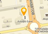 ЧП УБАРТАС
