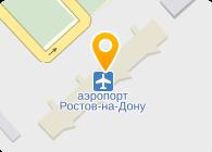 АЭРОПОРТ ГОСТИНИЦА