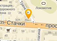 КРИОНИКА ТТК, ООО