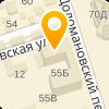 ИНТАЛЕВ-ЮГ (Закрыто)