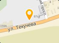 СЕВКАВМЕТАЛЛ, ЗАО